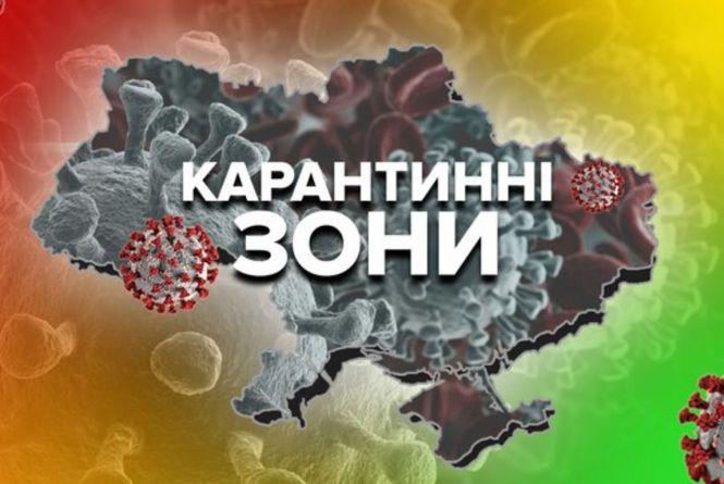 Якими є нові критерії поділу України на карантинні зони: опубліковано  постанову КМУ! | «Дебет-Кредит» - Бухгалтерські новини