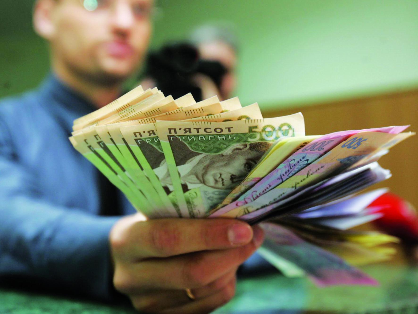 Картинки зарплата украина