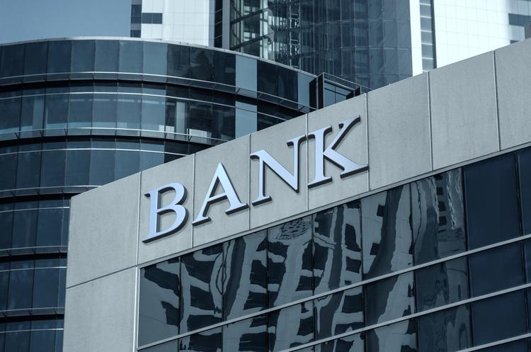 Банки должны актуализировать информацию о клиентах не реже одного раза в  три года | «Дебет-Кредит» - Бухгалтерские новости