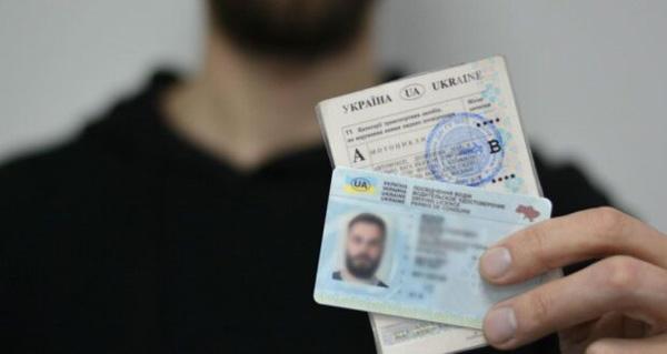 Кабмін затвердив нові бланки посвідчень водія та свідоцтва про реєстрацію  авто | «Дебет-Кредит» - Бухгалтерські новини