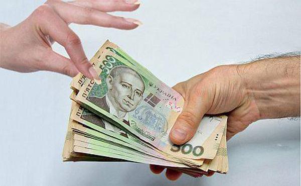 Порядок зарахування ЄСВ при заборгованості із цього платежу