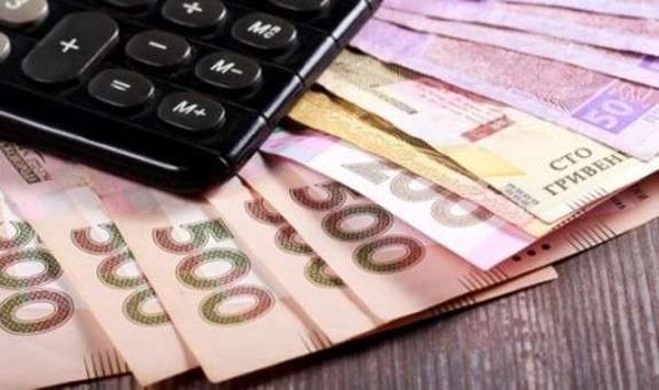 9556,37 грн – средняя зарплата за октябрь 2019 года | «Дебет ...