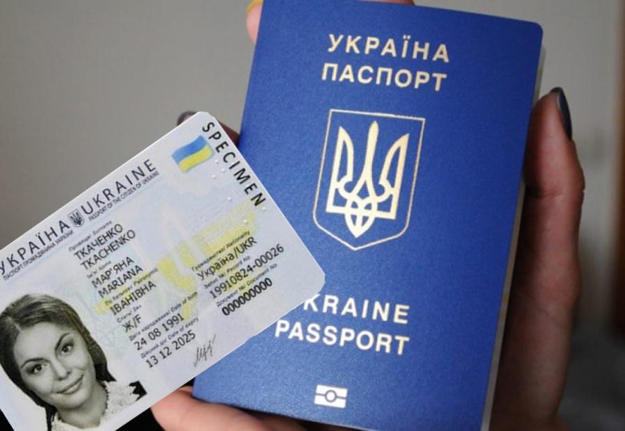 ID-паспорт: як оформити сучасний документ та де перевірити ...